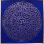 Om Mandala 1967 by Sirkia 58.2X58.2