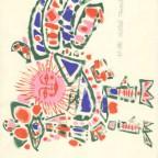 P.F 1966 VINDISOVA FROUPOVA 21,5x29,9