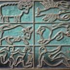 Plaque metallique signe astrologique pour litho, 7,5x16