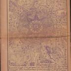 Oracle Vol.I N°12 - Verso 29x45