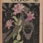 Oracle Vol.I N°7 29x45
