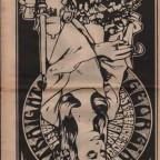 Vancouver Free Press Vol.1 sEPTEMBER _ 1967 no 5 45x29 Verso