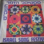 Vinyl israelien en hebreu Israel song festival