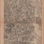 Yellow Dog Vol.1 N°7 - Verso 29x41