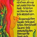 P-Woman was made..., star city distrib, 1972. 100x64