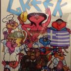 Thanks god im Greek 71,5x51 original glassmaster of poster - 120€