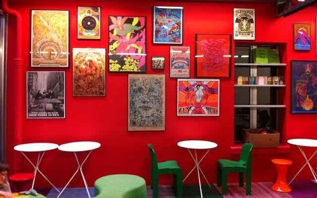 Expo sous influences la maison rouge 14 fevrier ja s elalouf - La maison rouge expo ...